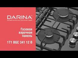 Видеообзор <b>варочной панели Darina</b> 1T1 BGC 341 12 B - YouTube