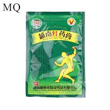 Detail Feedback Questions about MQ <b>104pcs/13 Bags Vietnam</b> Red ...