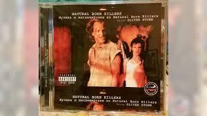 CD диски, разное, список (+пакибуклеты) купить в Санкт ...