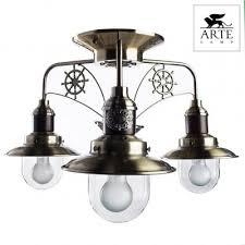 <b>Люстры</b> лофт стиля от <b>Arte Lamp</b>. Доступно товаров - 81