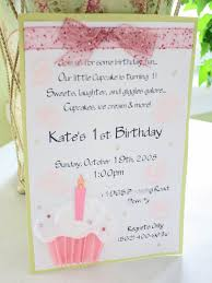 r tic birthday party invitation email templates birthday 9 birthday party invitation email templates birthday party dresses