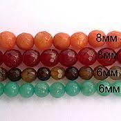 <b>Бусины ТУРМАЛИН</b> натуральный 2, <b>3</b> и 4 мм Ювелирная <b>огранка</b> ...