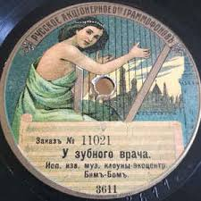 Russia and Dialogue music | Discogs