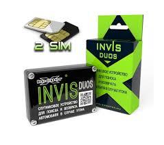 GPS <b>трекер</b>/GPS маяк <b>X</b>-<b>Keeper INVIS DUOS</b>-2: продажа, цена в ...