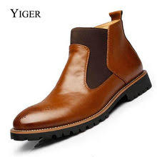 Popular <b>Ankle</b> Pointed Toe <b>Chelsea Boots</b> Men-Buy Cheap <b>Ankle</b> ...