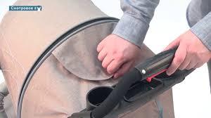 <b>Прогулочная коляска BabyHit Simpy</b> - YouTube