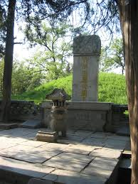 equilibrium and harmony is the core of the confucianism writework photograph of the tomb of confucius in qufu shandong province picture taken