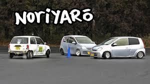 <b>PVC</b> drifting kei-<b>car</b> team at Tsukuba - YouTube