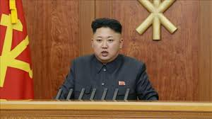 Image result for kim jong un new look