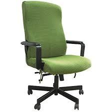 BCP Stripe <b>Stretch</b> Office Chair Cover Chair Pad Chair <b>Sli</b>... https ...