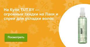 Купить Лаки и спреи для укладки волос Alfaparf Milano в Минске ...