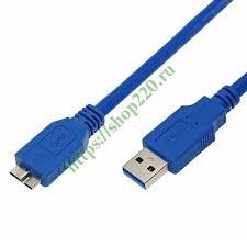 Купить шнур штекер USB A 3.0- штекер micro USB 3.0 3м 18 ...