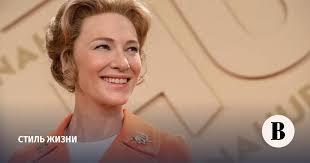 Кейт Бланшетт сыграла консервативную активистку в сериале ...
