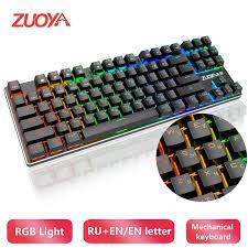 <b>Игровая проводная</b> механическая <b>клавиатура</b>, 87 клавиш, с ...