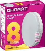 «<b>Лампочка ОнЛайт</b> 71 <b>636</b> OLL-GX53-8-230-2.7K» — Лампочки ...