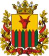 <b>Кочнев</b>, Дамиан Афанасьевич — Википедия