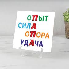 <b>Панно</b> Папе с любовью (керамика) | www.gt-a.ru