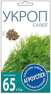 """<b>Семена</b> Агроуспех """"<b>Укроп Салют</b> поздний"""", 17690, <b>3 г</b> — купить в ..."""