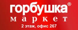 Купить <b>Зарядные устройства</b> для смартфонов в Москве, цена в ...