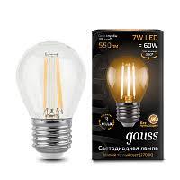 <b>Настольная лампа TK Lighting</b> 2914 Relax Junior розовый 1 - 65935