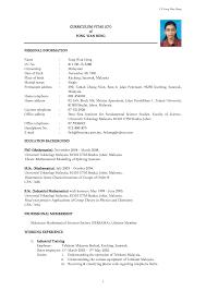 resume curriculum vitae getessay biz curriculum vitae cv of fongwanheng throughout resume curriculum