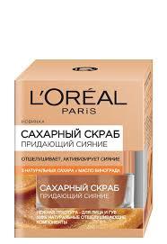 <b>L'Oreal</b> Paris <b>Сахарный</b> скраб придающий сияние: купить у ...
