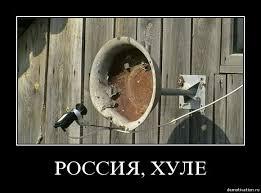 ООН призывает к мирному урегулированию деэскалации ситуации в Украине - Цензор.НЕТ 6562