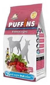 Корм для <b>собак Puffins</b> (0.5 кг) Сухой корм для <b>собак</b> Ягненок и рис