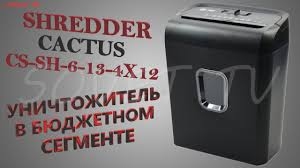Shredder ( <b>Шредер</b> ) <b>Cactus CS-SH-6-13-4X12</b> полный обзор ...