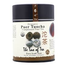 <b>Organic Compressed Puer Tea</b>, Puer Tuocha, 3.0 oz (85 g) - iHerb