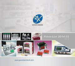 Gx-price list-14-15-IARI-TEMP