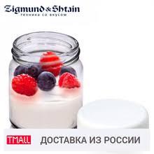 <b>Йогуртницы</b>, купить по цене от 746 руб в интернет-магазине ...