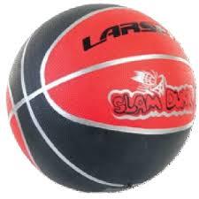 <b>Мяч</b> баскетбольный <b>Larsen Slam Dunk</b>, размер 7 | Купить с ...