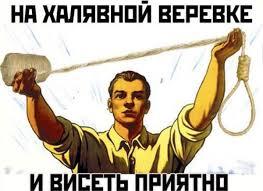 В 2014 году Гонтарева получила более 26 млн грн доходов - Цензор.НЕТ 7711