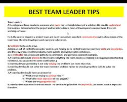 good qualities of a team leader 8 good qualities of a team leader