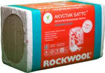 <b>Теплоизоляция Rockwool Акустик</b> Баттс 1000х600х50 6,0м2 (0,3м3)