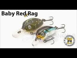 Новинка от <b>Pontoon21 Baby Red</b> Rag и новые цены от Москанеллы