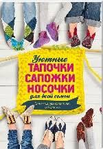 <b>Хуг</b> В. - купить книги автора или заказать по почте