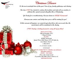 best photos of professional dinner invitation wording business christmas party invitation
