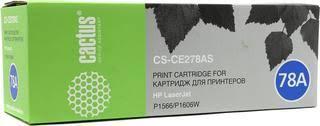 Купить <b>Картридж</b> лазерный <b>Cactus CS</b>-<b>CE278AS</b> по супер низкой ...