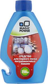 """<b>Средство для первого</b> пуска посудомоечной машины """"Magic ..."""