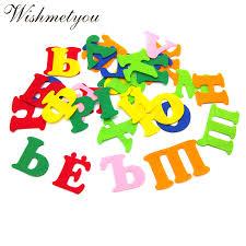 <b>WISHMETYOU</b> 33pcs Russian Felt Alphabet For Kids <b>Cartoon</b> Toy ...