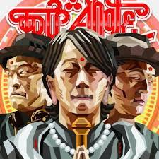 2. sabaku ni furu konayuki 3. I don't know 4. kono sekai ni, 5. nemureru machi yo 6. natsu no omokage 7. ano hi no shinkiro 8. BLENDA - 61vBa1Op6IL