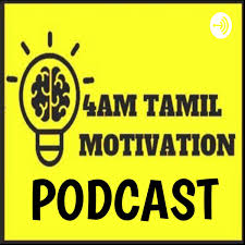 4AM TAMIL MOTIVATION