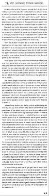 essay on war against terrorism essay topics war on terrorism essay request letter for business sample