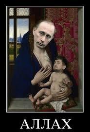 Путин доказал, что Россия — лучший друг ислама, - президент Чечни Кадыров - Цензор.НЕТ 9883