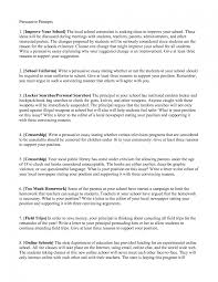 essays on school argumentative essay on school uniforms computer systems manager essays about school uniforms essays on school uniforms