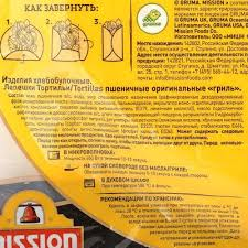 <b>Лепешки</b> Тортильи <b>Mission</b> 250г <b>пшеничные</b> Гриль купить за 165 ...