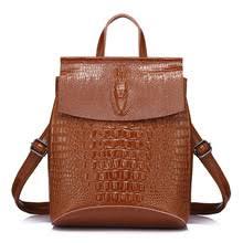 Купить товары <b>backpack</b> от 200 руб в интернет магазине Tmall ...