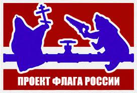 Я за российский флаг в Украине, но на здании партнерской миссии, а не обладминистрации, - Тарута - Цензор.НЕТ 6025